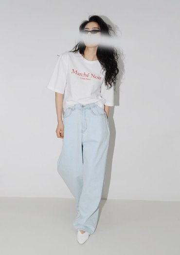 maison denim pants